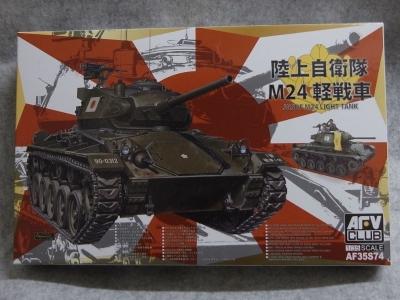 1/35 M24軽戦車