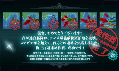 20150518001.png