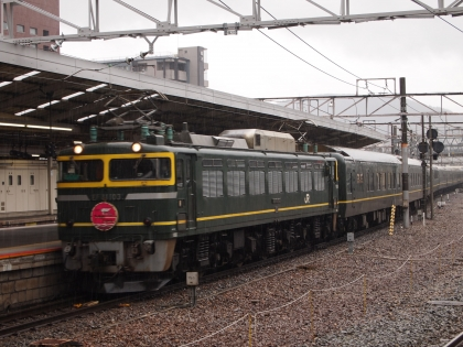 P3019729.jpg