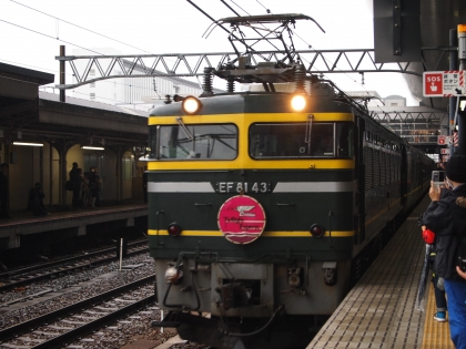 P3019743.jpg