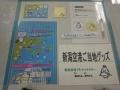 20150625_新潟空港03