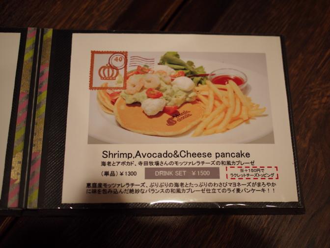 メニュー(食事系)