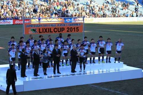 LIXIL CUP Final 14