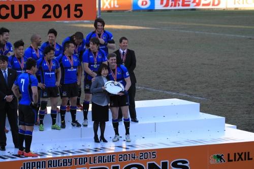 LIXIL CUP Final 15