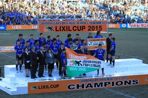 LIXIL CUP Final 16