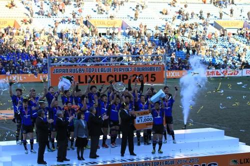 LIXIL CUP Final 17