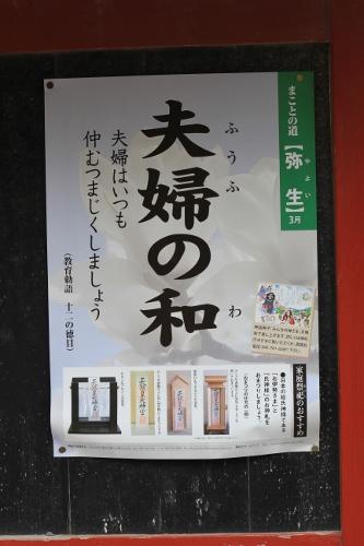 鎌倉小旅行15