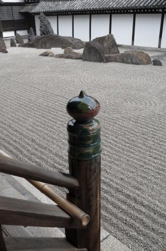 201505京都10