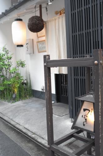 201505京都15