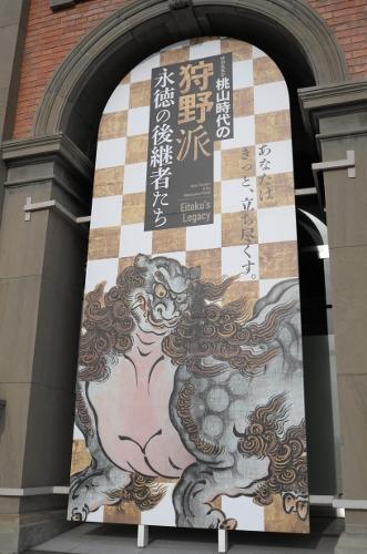 201505京都51
