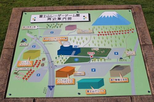 道の駅・富士吉田4