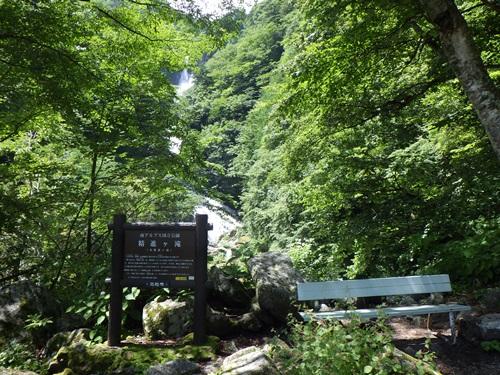 精進ヶ滝24