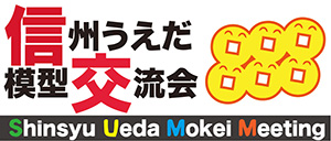 ueda_banner02.jpg
