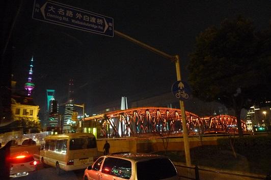 20150320中国旅行