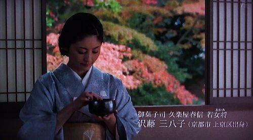 京都人の密かな愉8