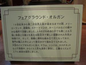 111-8.jpg