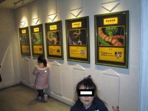 ドラゴンボールエリア10