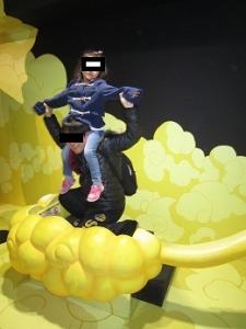 ドラゴンボールエリア17