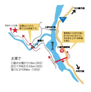 山茶摘2015map