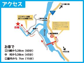 kuki_map