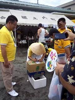 20140721東北支援チャリティ二郎(その12)
