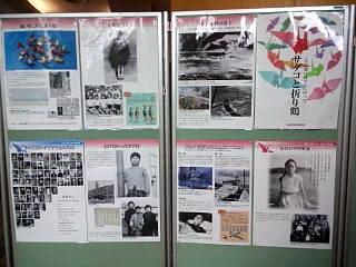 20140809三田界隈(その2)
