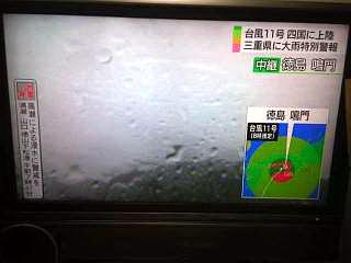 20140810台風