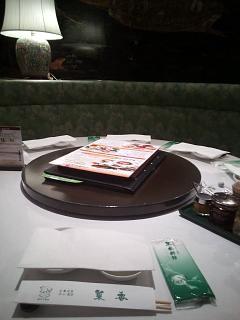 20140817菜香新館(その2)