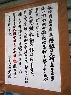 20140817関内(その9)