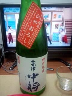 20140917会津中将(その2)