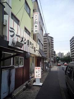 20140919第一旭(その1)