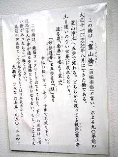 20140919霊前寺(その1)
