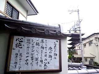 20140919霊前寺(その2)