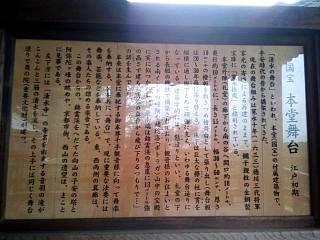 20140919清水寺(その9)