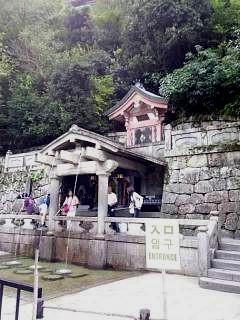 20140919清水寺(その39)