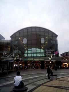 20140919高松へ移動(その5)