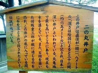 20140920丸亀城(その33)