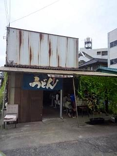 20140920讃岐製麺所(その5)