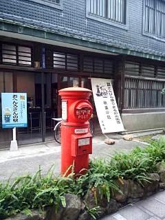 20140920丸亀通町商店街(その1)