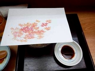 20140920まつ本(その3)