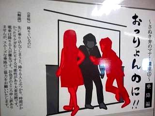 20140920コトデンポスター(その7)