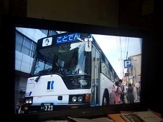 20140921なかむら(その2)