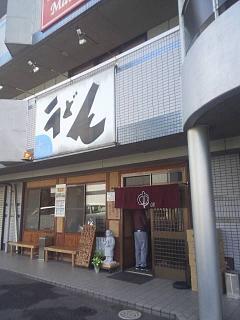 20140922中村(その9)