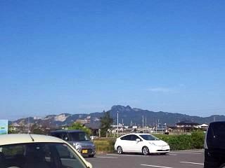20140923しんせい(その6)