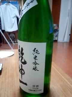 20141004乾坤一(その3)