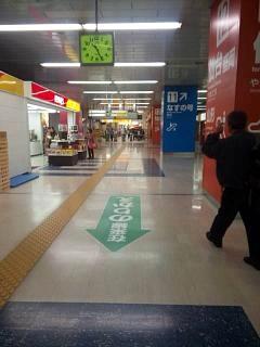 20141009福島(その1)
