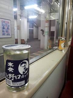 20141009福島(その15)
