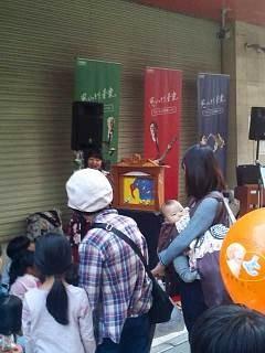 20141012女神祭(その2)