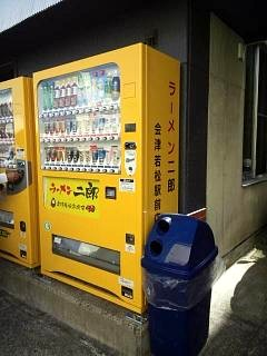 20141018ラーメン二郎会津若松店(その18)