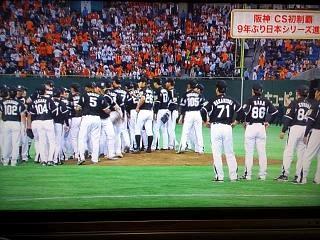 20141018タイガース優勝(その2)